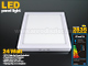 Optonica Falon kívüli négyzet LED panel (300 mm) 24W - természetes