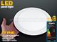 Mini kör LED panel (300 mm) 25W - természetes fehér