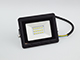 Asalite LED reflektor (10W/120°) - fekete - 4500K
