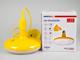 Mentavill Agumi E27 függeszték sárga + ajándék E27/18W LED lámpa!