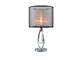 Elmark Mery antik asztali lámpa (1xE27) króm