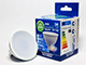 Optonica LED lámpa MR16-GU5.3 (5W/110°) Szpotlámpa - meleg fehér
