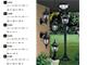 Rábalux Milano kültéri oldalfali lámpa, álló (E27) fekete