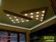 ANRO RV-03-C Rejtett világítás díszléc - mennyezet