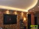 ANRO Beépíthető lámpatesthez SV-02