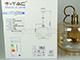 V-TAC Lava Day üveg+fém függőlámpa  (E27) - borostyán bura
