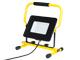 V-TAC LED reflektor - (50W) hideg fény