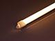 V-TAC LED Bar Profil 18W (4014/120°) - meleg fehér