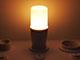 V-TAC E14 LED lámpa (8W/230°) T37 rúd - meleg fehér, PRO Samsung