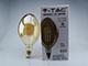 V-TAC E27 LED izzó Designer Vintage (8W/340°) BF180 - extra meleg f. dimmelhető