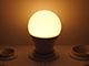 V-TAC LED lámpa valódi színek széria (10W/200°) CRI>95 - meleg fehér