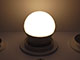 V-TAC LED lámpa E27 (7W/180°) Kisgömb - természetes fehér, PRO Samsung
