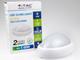 V-TAC Dome-O IP54 kültéri LED lámpa - fehér (12W) 3000K