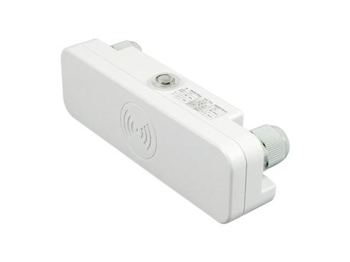 Mikrohullámú mozgásérzékelő (IP65) - fehér
