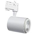 Sínes LED lámpa (3in1 színhőm.) - 18W (20-60°) - fehér