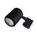 Sínes LED lámpa (3in1 színhőm.) - 18W (20-60°) - fekete