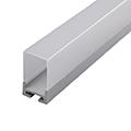 ALP-029 Aluminium függeszthető profil ezüst, LED szalaghoz, opál burával