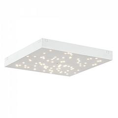 Csillagos égbolt LED panel (30x30cm) távirányítóval 8 Watt - fehér