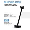 - Led reflektor tartó konzol reklámtábla világításhoz (10-50W)