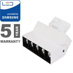 Samsung Pro lineáris sínes LED lámpa - 12W (30° - fehér) meleg fehér