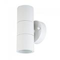 Matte Wally fehér oldalfali lámpa (2xGU10) - 2 irányú, IP44 védelem