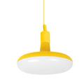 Agumi függeszték sárga + ajándék E27/18 Watt LED izzó