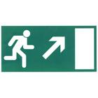 Menekülési útirányt jelző tábla - jobbra fel (20x10 cm, utv) Kifutó!