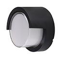 Oldalfali dekor lámpatest - fekete (12W) természetes fehér