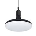 Agumi függeszték fekete + ajándék E27/18 Watt LED izzó