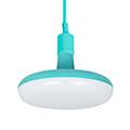 Agumi függeszték kék + ajándék E27/18 Watt LED izzó