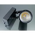 Sínes COB LED lámpa (3F) - 33W (22°) hideg fehér (VT)
