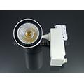 Sínes COB LED lámpa (3F) - 35W (12-24°) hideg fehér (VT)
