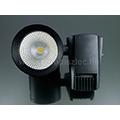 Sínes COB LED lámpa (3F) - 48W (22°) term. fehér (VT)
