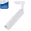 Samsung Pro-W sínes LED lámpa - 7W (24°) hideg fehér