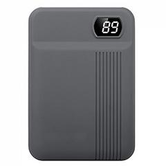 PowerBank külső akkumulátor SuperSmall Digital (2xUSB) szürke - 10000 mAh