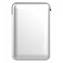 PowerBank külső akkumulátor SuperSmall kábellel (2xUSB) fehér - 5000 mAh