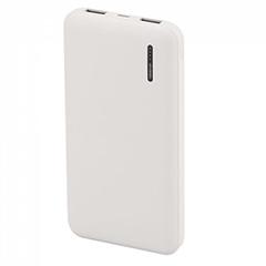 PowerBank külső akkumulátor SuperSlim (2xUSB) fehér - 10000 mAh
