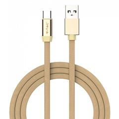 Ruby USB - USB-C pamut-szövetkábel (1 méter) arany - USB 2.0