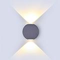 Orb oldalfali dekor lámpatest - szürke (6W) meleg f.