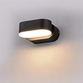 Rotac oldalfali dekor lámpatest - fekete (6W szimpla) term. f.