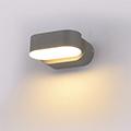 Rotac oldalfali dekor lámpatest - szürke (6W szimpla) természetes fehér