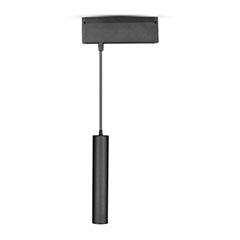 Mágneses sínes LED lámpa függeszték (DC24V) - 15W (36°- fekete) meleg fehér