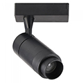 Bluetooth sínes LED lámpa - 15W (18-48°) állítható színhőmérsékletű, dimmelhető, fekete - Smart Light