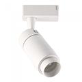 Bluetooth sínes LED lámpa - 35W (16-53°) állítható színhőmérsékletű, dimmelhető, fehér - Smart Light