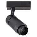 Bluetooth sínes LED lámpa - 35W (16-53°) állítható színhőmérsékletű, dimmelhető, fekete - Smart Light