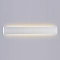 IP44 fali LED lámpatest fürdőszobába, kültérre (20W 3000K) meleg fehér
