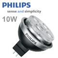Philips MR16 LED lámpa 10 Wattos Lumileds Power LED-el